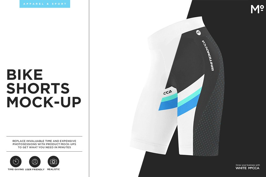 Bike Shorts Template