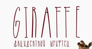 Free Giraffe Font for Playful Display Typography